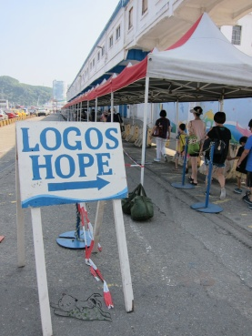LOGOS HOPE入口處