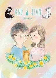 2018.04/Rad & Jean